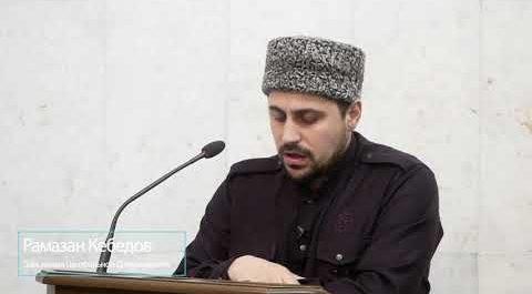 Зам. имама Центральной мечети рассказал о любви к мирским благам (ВИДЕО)