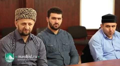 Назначение заместителей имама Центральной мечети г. Махачкалы (ВИДЕО)